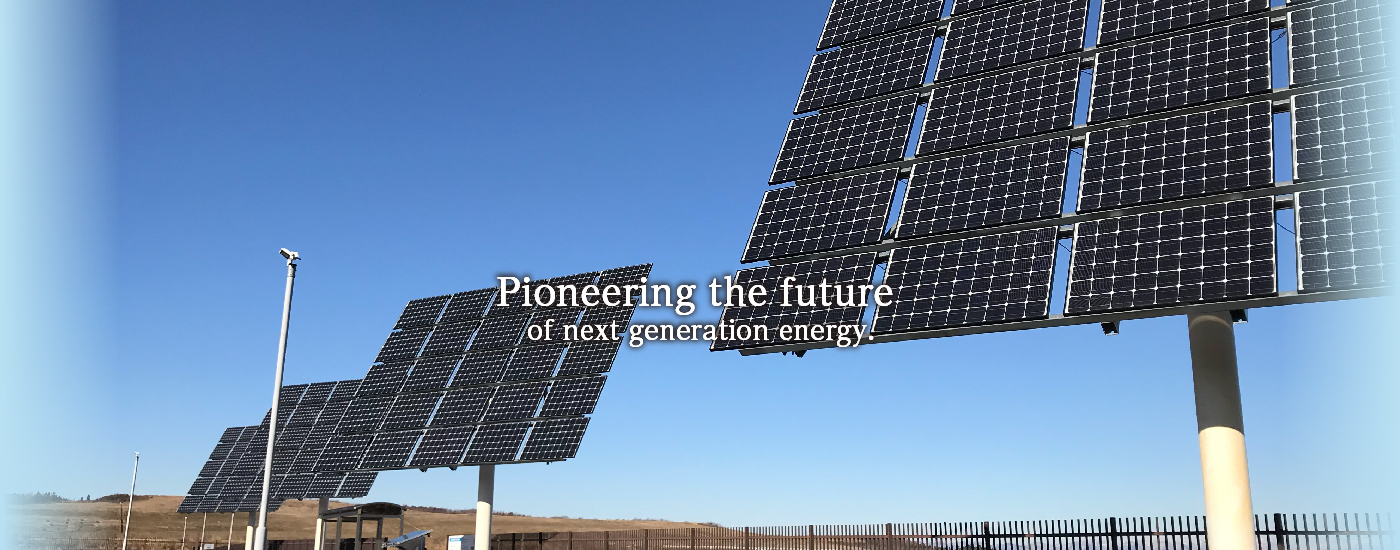 Pioneering the future of next generation energy.